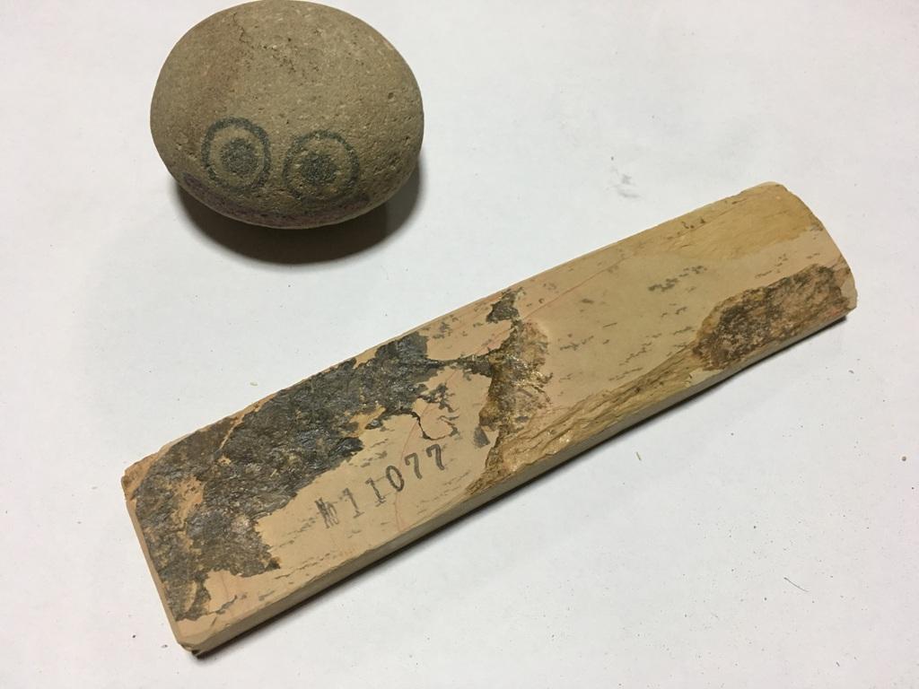 画像3: 天然砥石 中世中山戸前赤ぴん硬め上 0.2Kg 11077