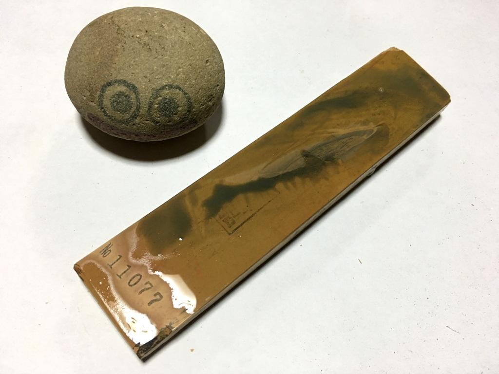 画像4: 天然砥石 中世中山戸前赤ぴん硬め上 0.2Kg 11077