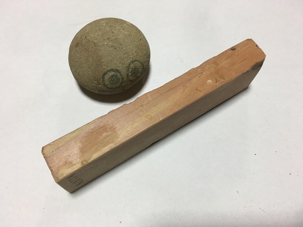画像2: 天然砥石 中世中山戸前赤ぴん硬め上 0.3Kg 11078