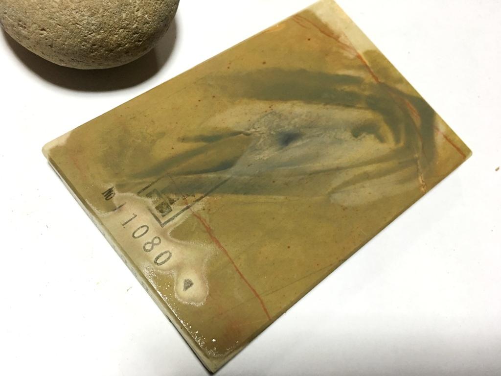 画像4: 天然砥石 中世中山戸前血 0.2Kg 11080