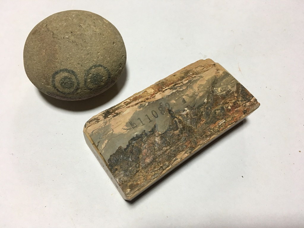 画像3: 天然砥石 中世中山戸前赤ぴんやわめ 0.2Kg 11082