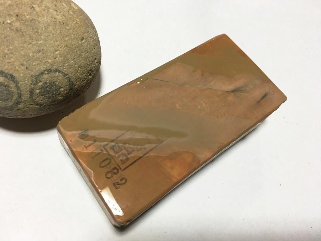 画像4: 天然砥石 中世中山戸前赤ぴんやわめ 0.2Kg 11082
