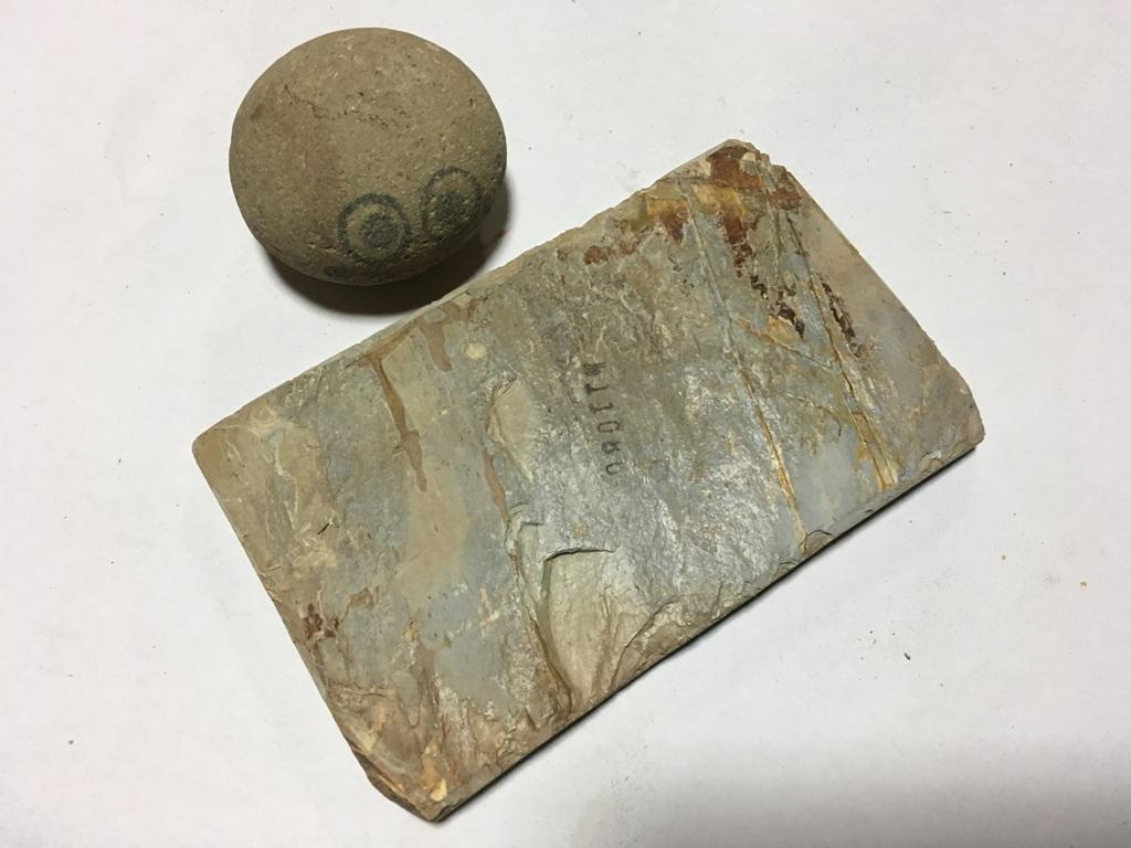 画像3: 天然砥石 奥殿本巣板天井落ち 上 0.4Kg 11086