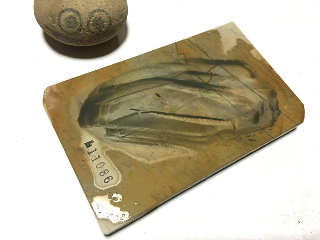 画像4: 天然砥石 奥殿本巣板天井落ち 上 0.4Kg 11086