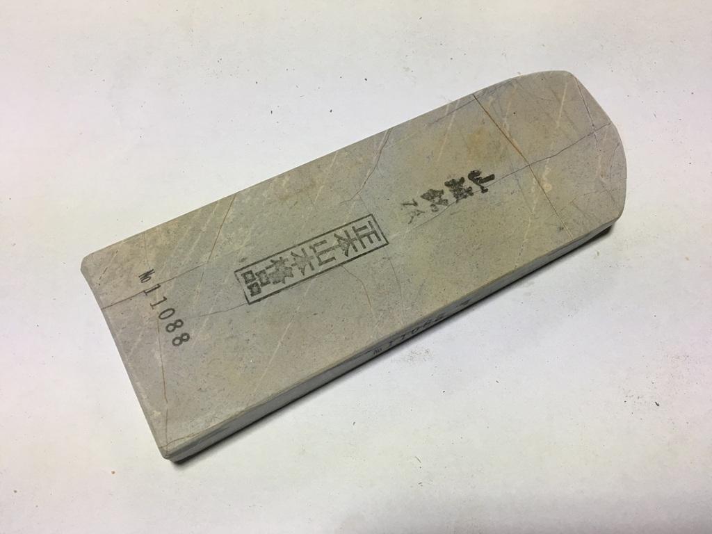 画像1: 天然砥石 奥殿山頂天井〜八枚硬すぎ 0.4Kg 11088