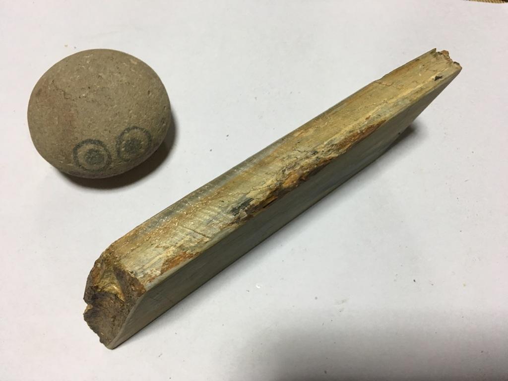 画像2: 天然砥石 山城銘砥 中世中山なみとたまごいろ 0.4Kg 11091