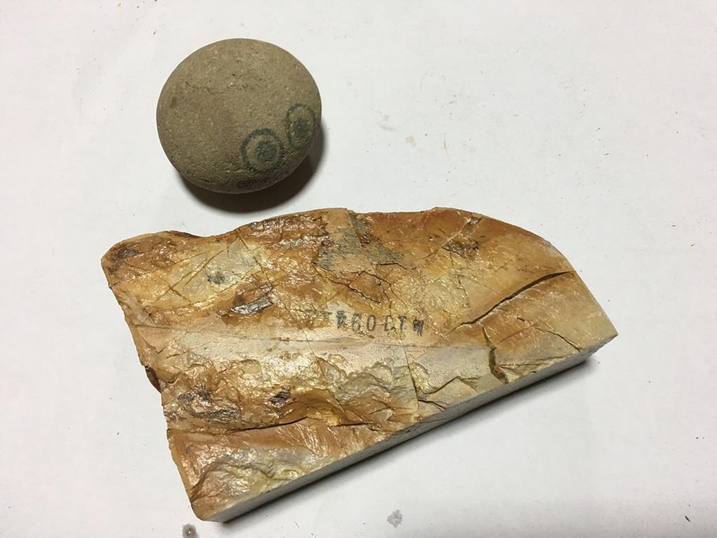 画像3: 天然砥石 奥殿本巣板スあり蓮華巣板 0.8Kg 11094