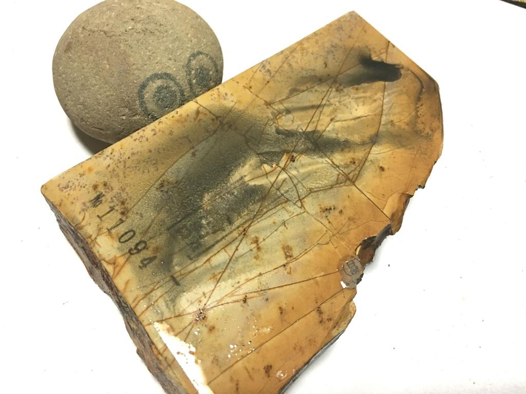 画像4: 天然砥石 奥殿本巣板スあり蓮華巣板 0.8Kg 11094
