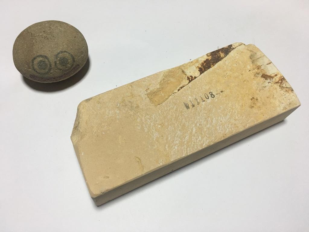 画像3: 伝統千五百年 天然砥石 古代伊豫銘砥  粘る超絶極上 1Kg 11108