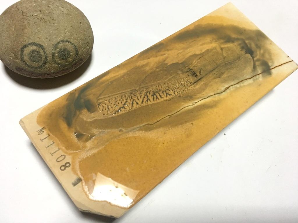 画像4: 伝統千五百年 天然砥石 古代伊豫銘砥  粘る超絶極上 1Kg 11108