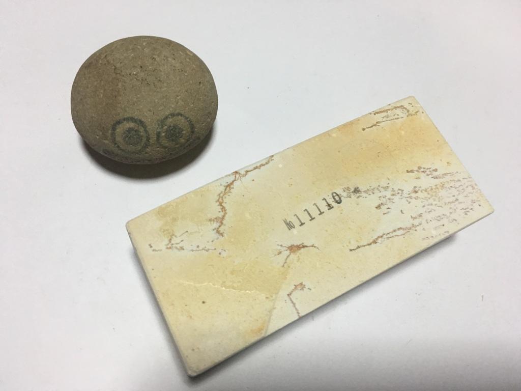 画像3: 伝統千五百年 天然砥石 古代伊豫銘砥  粘るしだれ桜藝術銘砥極上 0.7Kg 11110