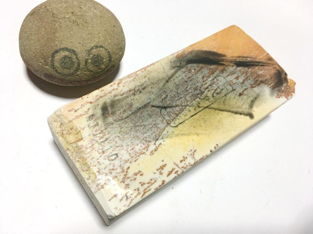 画像4: 伝統千五百年 天然砥石 古代伊豫銘砥  粘るしだれ桜藝術銘砥極上 0.7Kg 11110