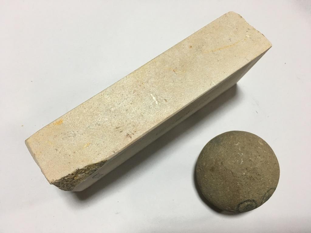 画像2: 伝統千五百年 天然砥石 古代伊豫銘砥  神のおわす乙女色 1Kg 11150