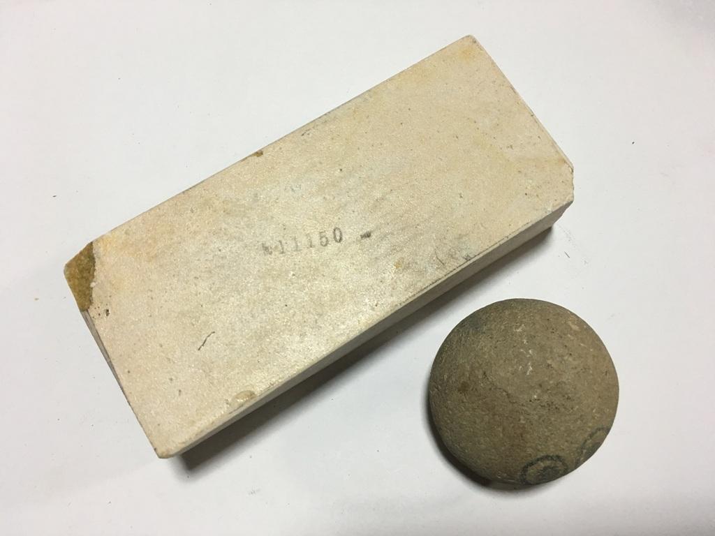 画像3: 伝統千五百年 天然砥石 古代伊豫銘砥  神のおわす乙女色 1Kg 11150