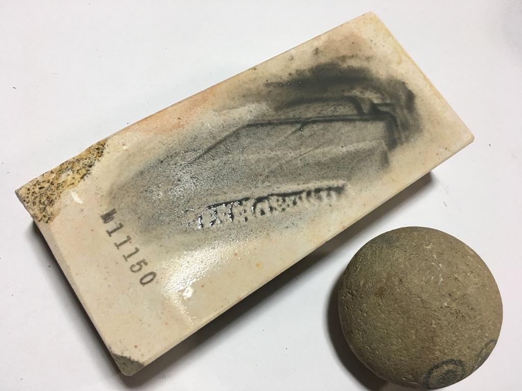 画像4: 伝統千五百年 天然砥石 古代伊豫銘砥  神のおわす乙女色 1Kg 11150