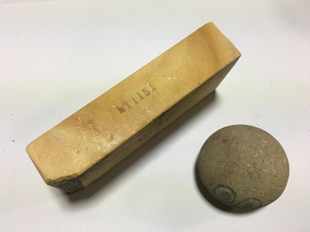 画像2: 伝統千五百年 天然砥石 古代伊豫銘砥  ほけ木目大極上 0.7Kg 11151
