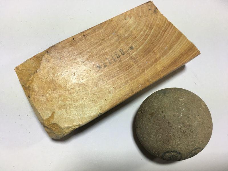 画像3: 伝統千五百年 天然砥石 古代伊豫銘砥  冴え木目大極上 0.7Kg 11153