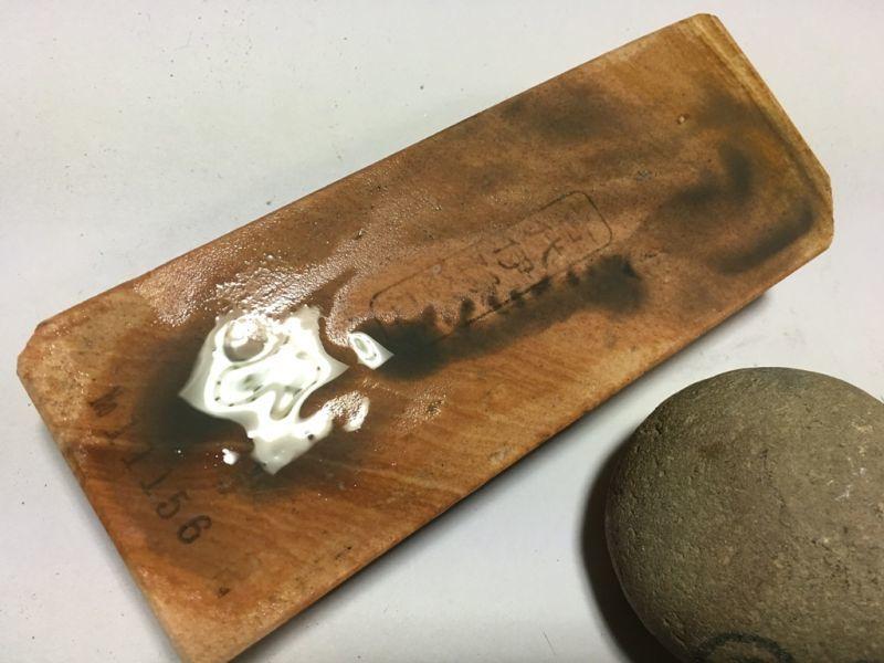 画像4: 伝統千五百年 天然砥石 古代伊豫銘砥  冴え木目大極上 0.5Kg 11156