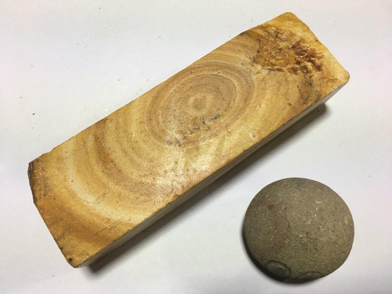 画像3: 伝統千五百年 天然砥石 古代伊豫銘砥  スーパー環巻 1.2Kg 11157
