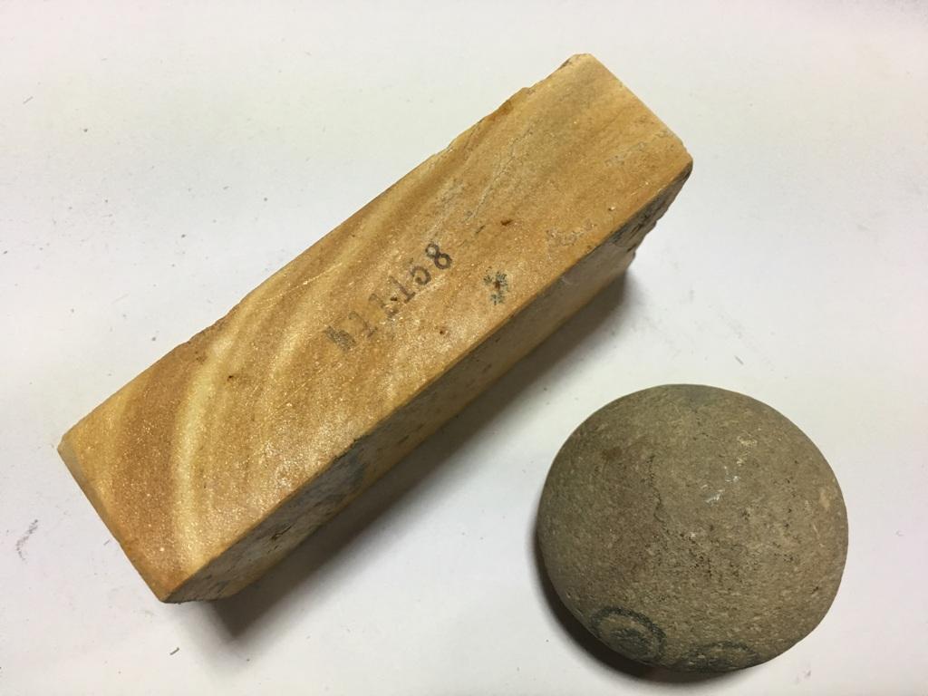 画像2: 天然砥石 奥殿本巣板巣無し上 0.5Kg 11058