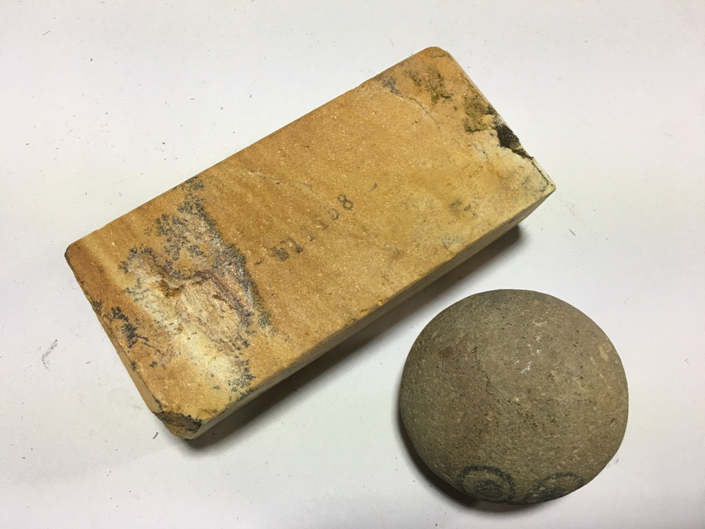画像3: 伝統千五百年 天然砥石 古代伊豫銘砥   0.6Kg 11158