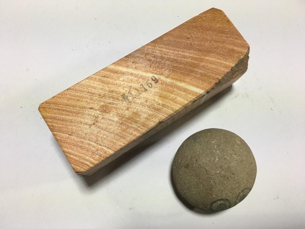 画像2: 伝統千五百年 天然砥石 古代伊豫銘砥   1Kg 11159