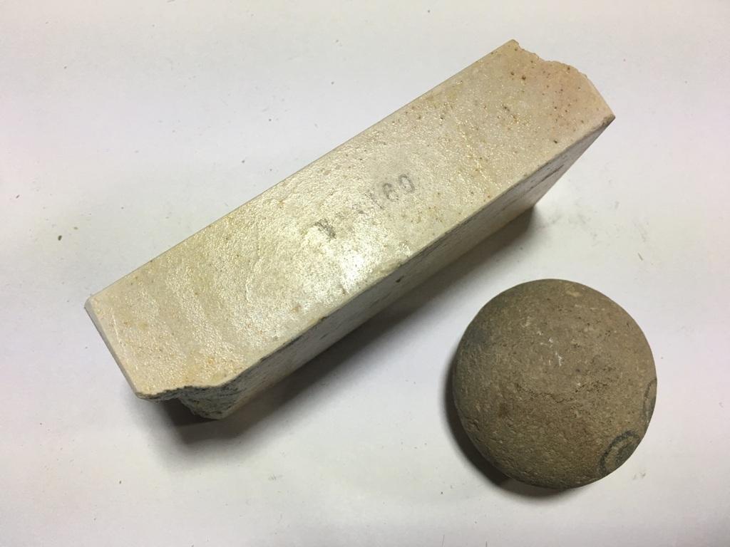画像2: 伝統千五百年 天然砥石 古代伊豫銘砥   0.7Kg 11160