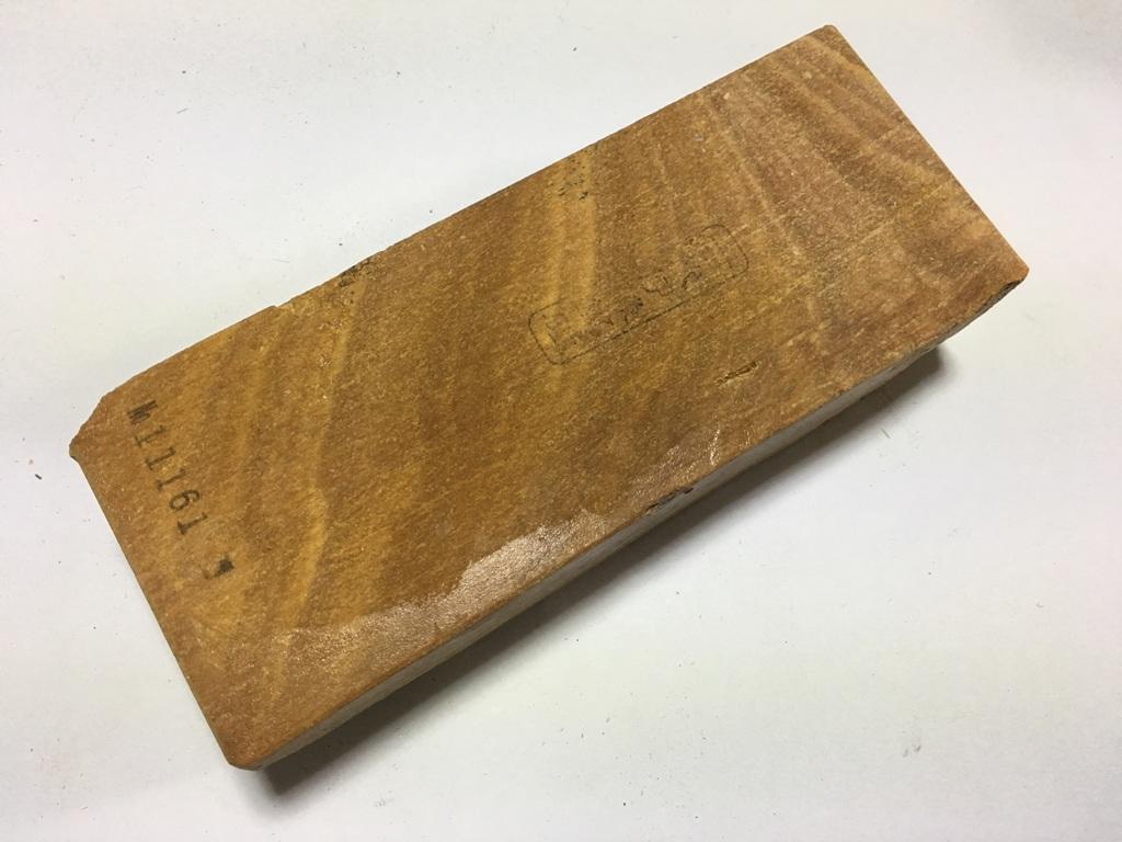 画像1: 伝統千五百年 天然砥石 古代伊豫銘砥   1.5Kg 11161
