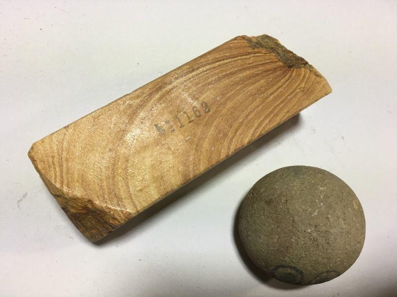画像3: 伝統千五百年 天然砥石 古代伊豫銘砥   0.6Kg 11162