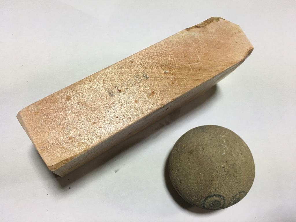 画像2: 伝統千五百年 天然砥石 古代伊豫銘砥  大極上 0.8Kg 11164