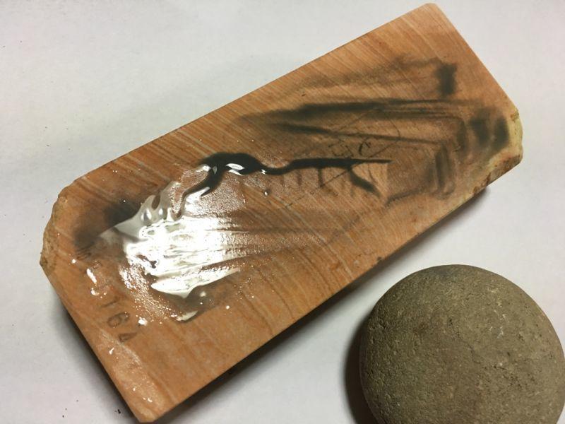 画像4: 伝統千五百年 天然砥石 古代伊豫銘砥  大極上 0.8Kg 11164