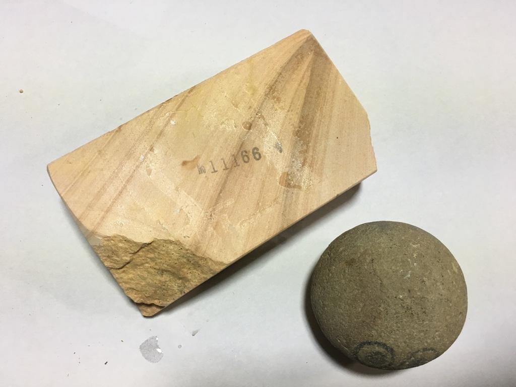 画像3: 伝統千五百年 天然砥石 古代伊豫銘砥  大極上 0.6Kg 11166
