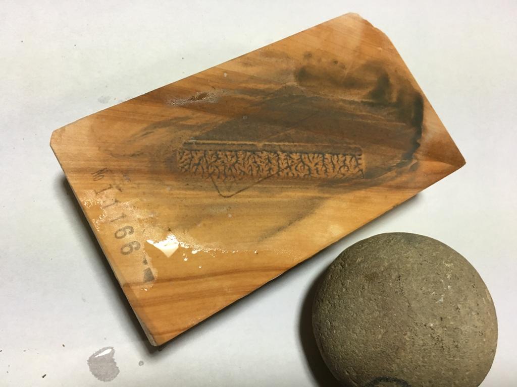 画像4: 伝統千五百年 天然砥石 古代伊豫銘砥  大極上 0.6Kg 11166