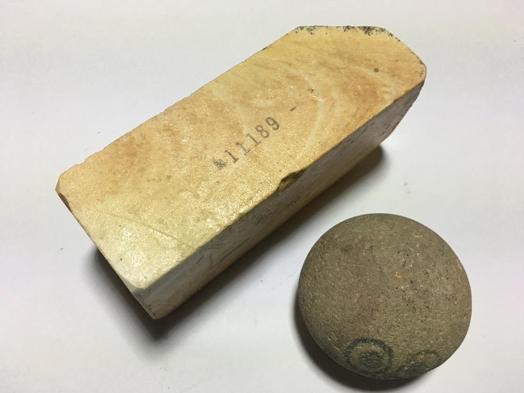 画像2: 伝統千五百年 天然砥石 古代伊豫銘砥  木目粘る上 0.7Kg 11189