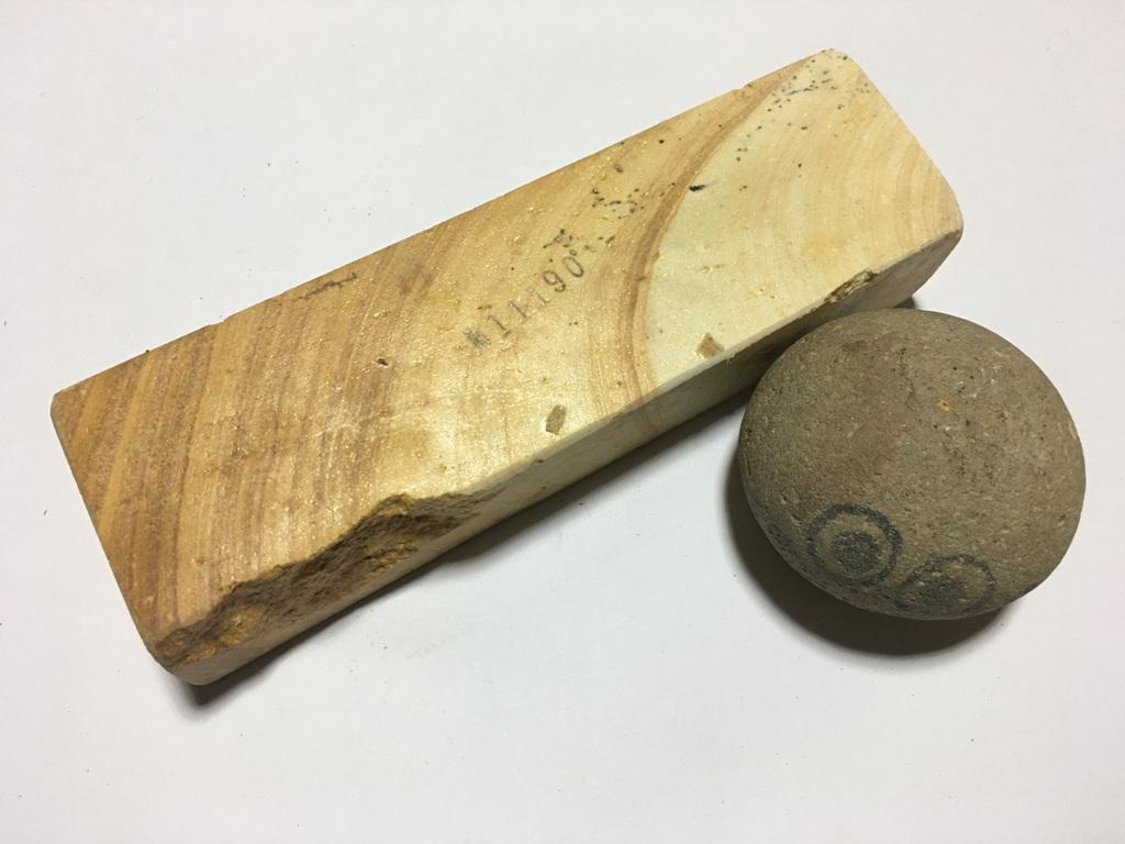 画像3: 伝統千五百年 天然砥石 古代伊豫銘砥  木目粘る上 0.6Kg 11190