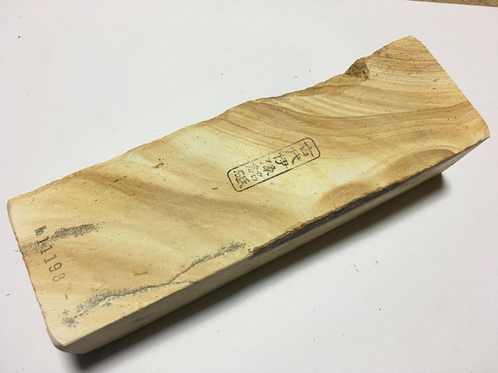 画像1: 伝統千五百年 天然砥石 古代伊豫銘砥  木目粘る八寸上 2.3Kg 11193