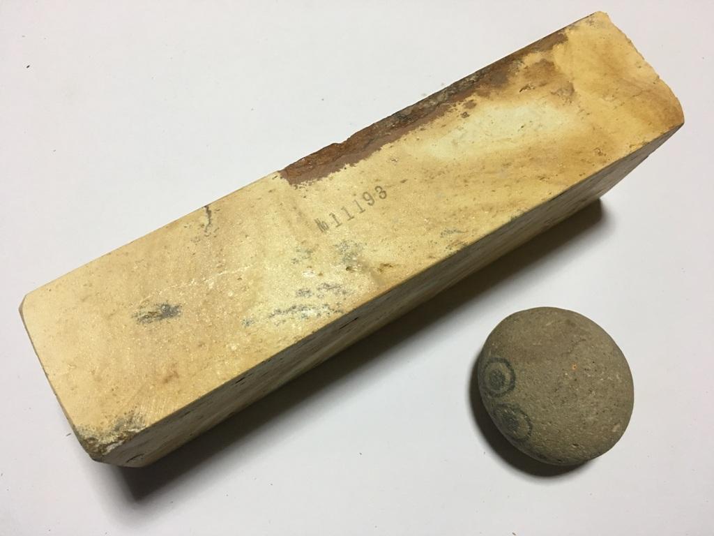 画像2: 伝統千五百年 天然砥石 古代伊豫銘砥  木目粘る八寸上 2.3Kg 11193