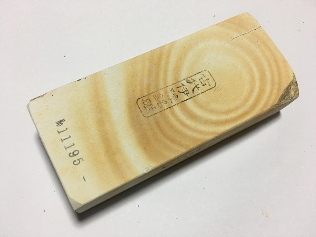 画像1: 伝統千五百年 天然砥石 古代伊豫銘砥  木目粘る上 0.8Kg 11195