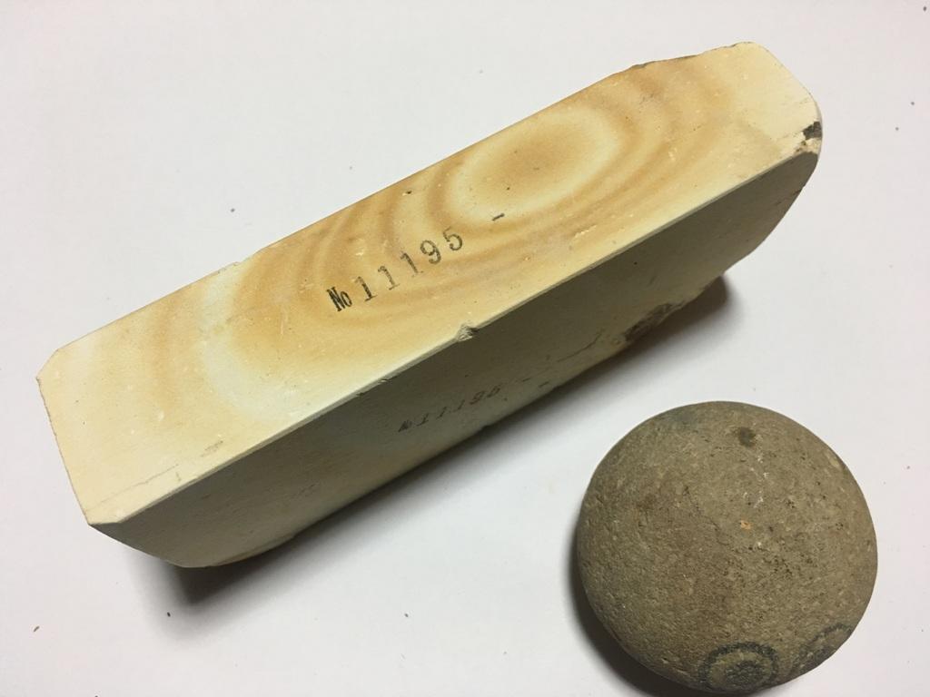 画像2: 伝統千五百年 天然砥石 古代伊豫銘砥  木目粘る上 0.8Kg 11195
