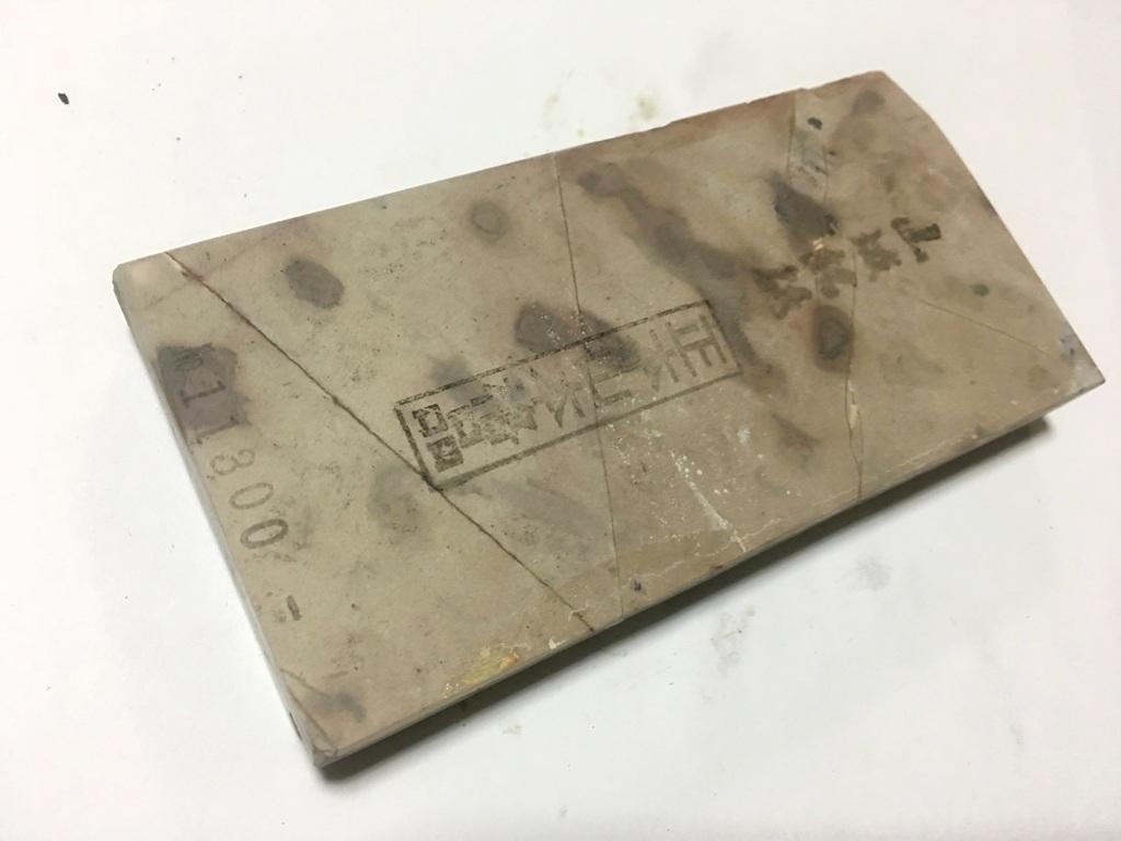 画像1: 天然砥石 正本山 山城銘砥京都市梅ケ畑産奥殿天井巣板 からす 0.3Kg 11300