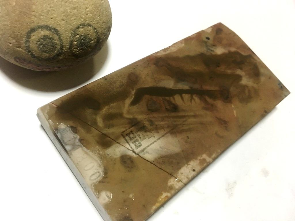 画像4: 天然砥石 正本山 山城銘砥京都市梅ケ畑産奥殿天井巣板 からす 0.3Kg 11300