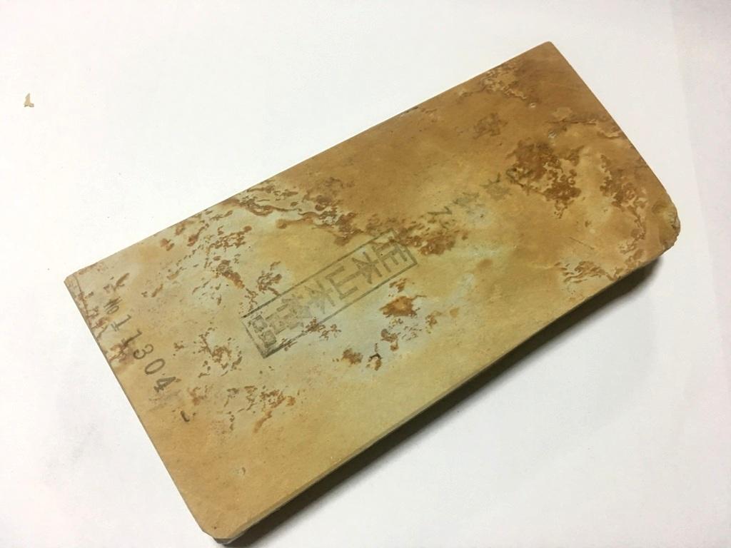 画像1: 天然砥石 正本山 山城銘砥京都市梅ケ畑産奥殿巣板  0.7Kg 11304