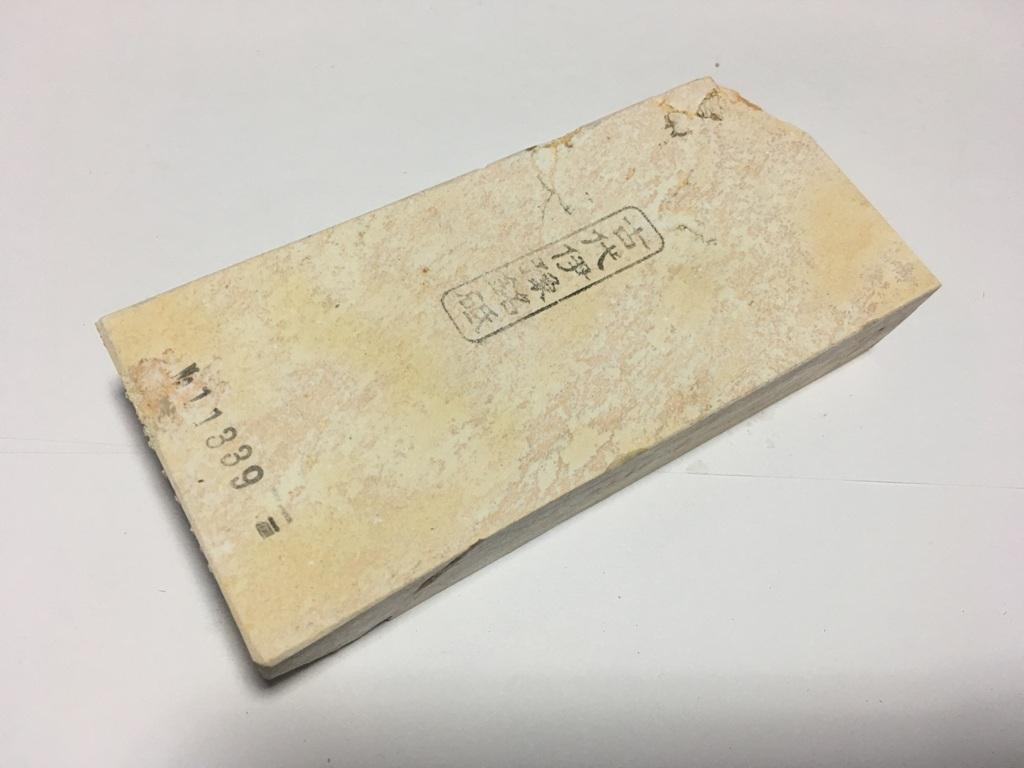 画像1: 伝統千五百年 天然砥石 古代伊豫銘砥  全層にわたる烈蓮華かたい藝術銘砥 775g 11339