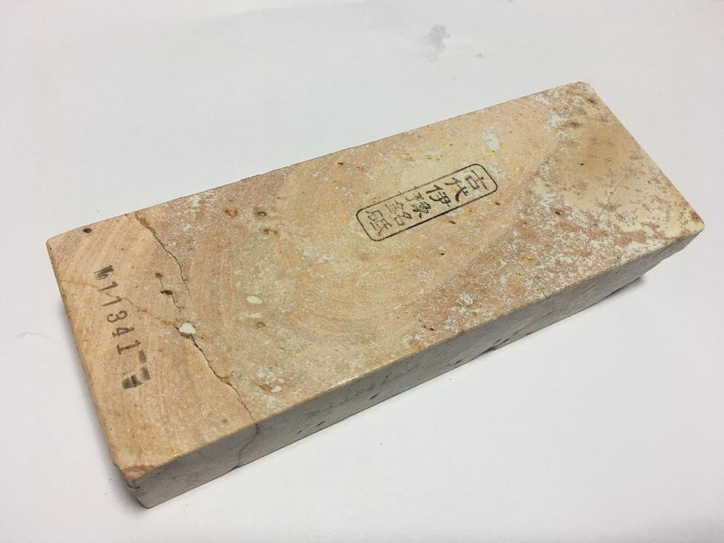 画像1: 伝統千五百年 天然砥石 古代伊豫銘砥  環巻紅葉藝術銘砥 1,380g 11341