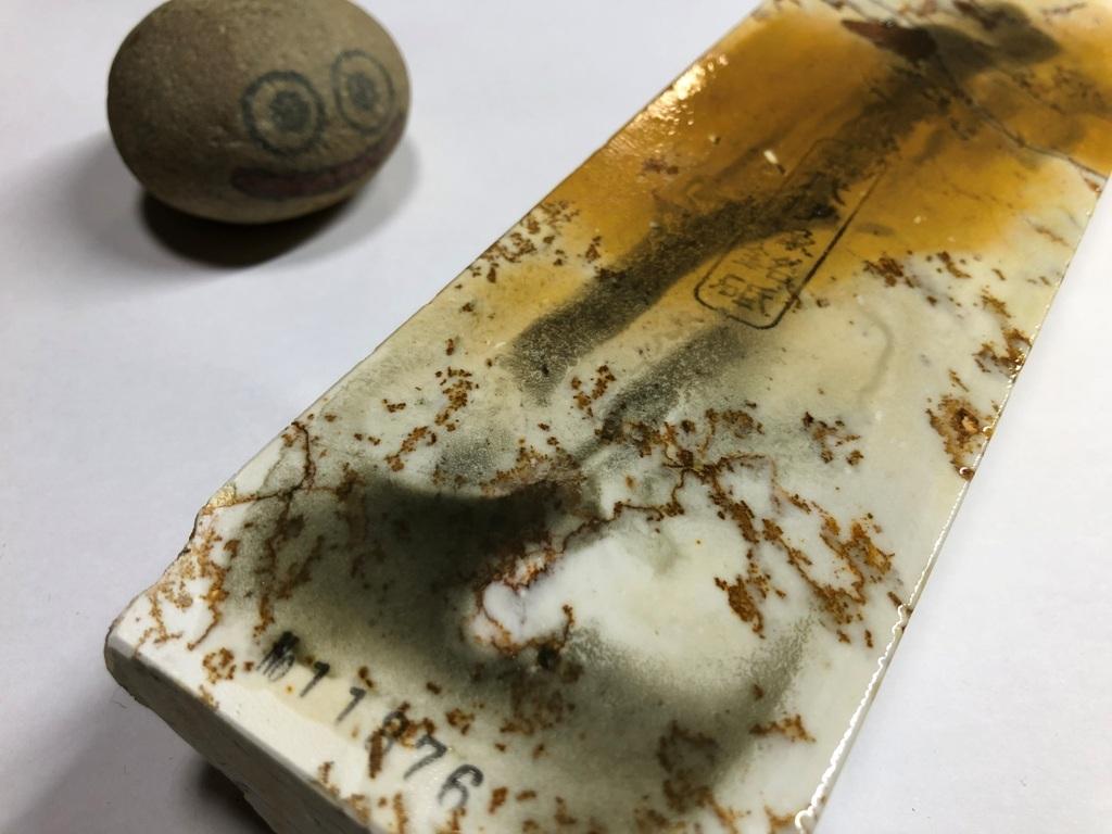 画像4: 伝統千五百年 天然砥石 古代伊豫銘砥 1,619g 11376