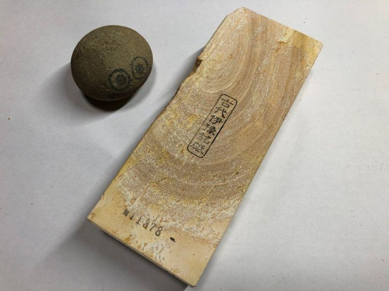 画像1: 伝統千五百年 天然砥石 古代伊豫銘砥 1,139g 11378