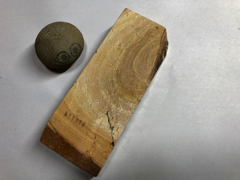 画像3: 伝統千五百年 天然砥石 古代伊豫銘砥 1,139g 11378