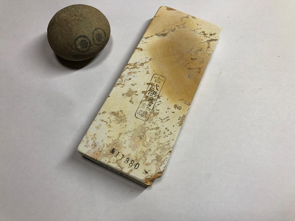 画像1: 伝統千五百年 天然砥石 古代伊豫銘砥 559g 11380