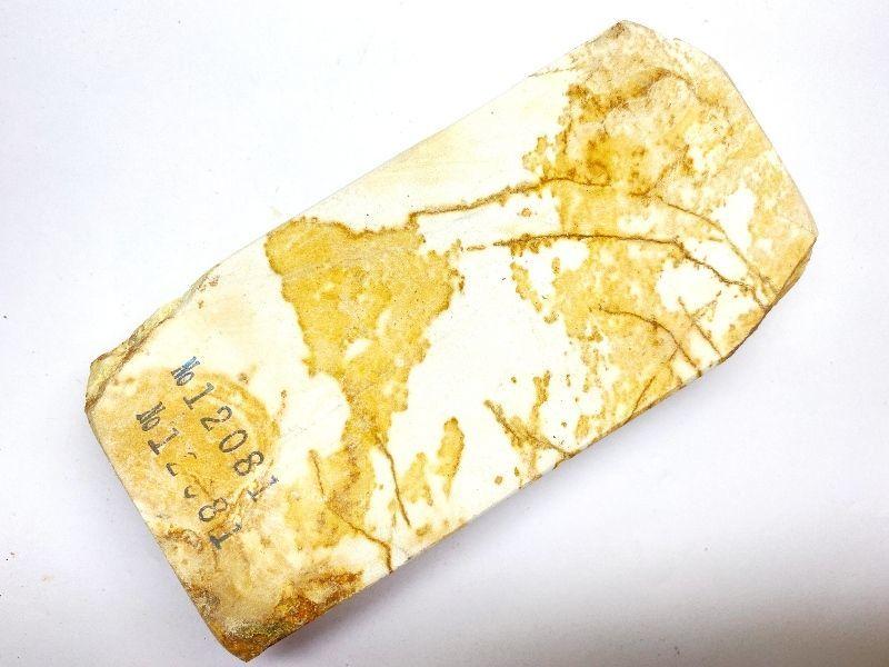 画像3: 伝統千五百年 天然砥石 古代伊豫銘 白 木目 638g 12081