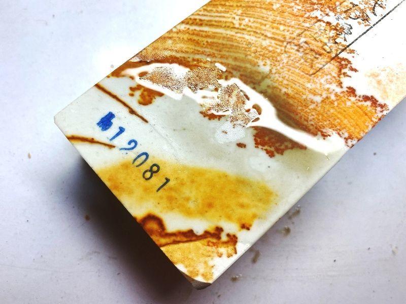 画像4: 伝統千五百年 天然砥石 古代伊豫銘 白 木目 638g 12081